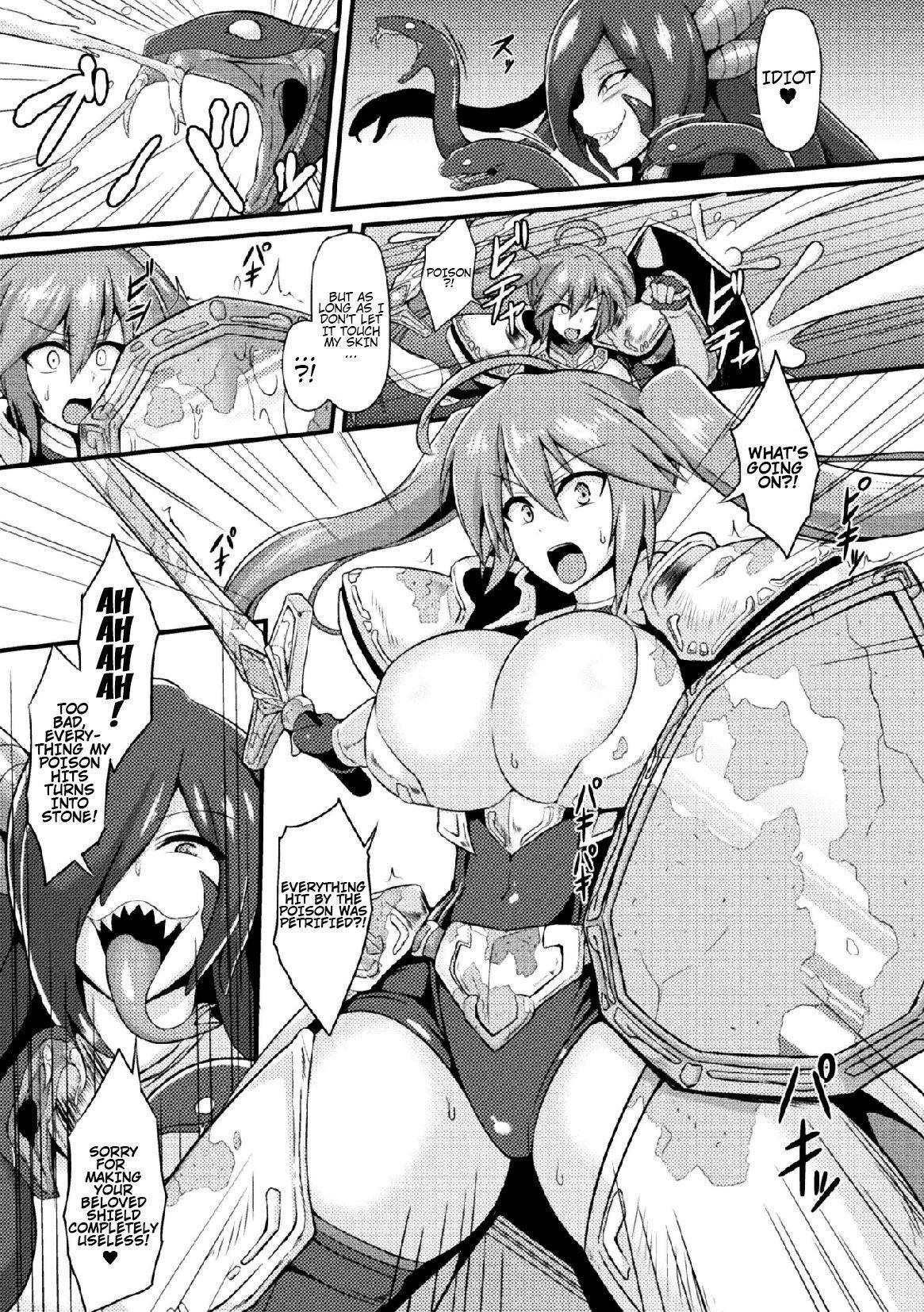 Medusa no Shinjitsu 8