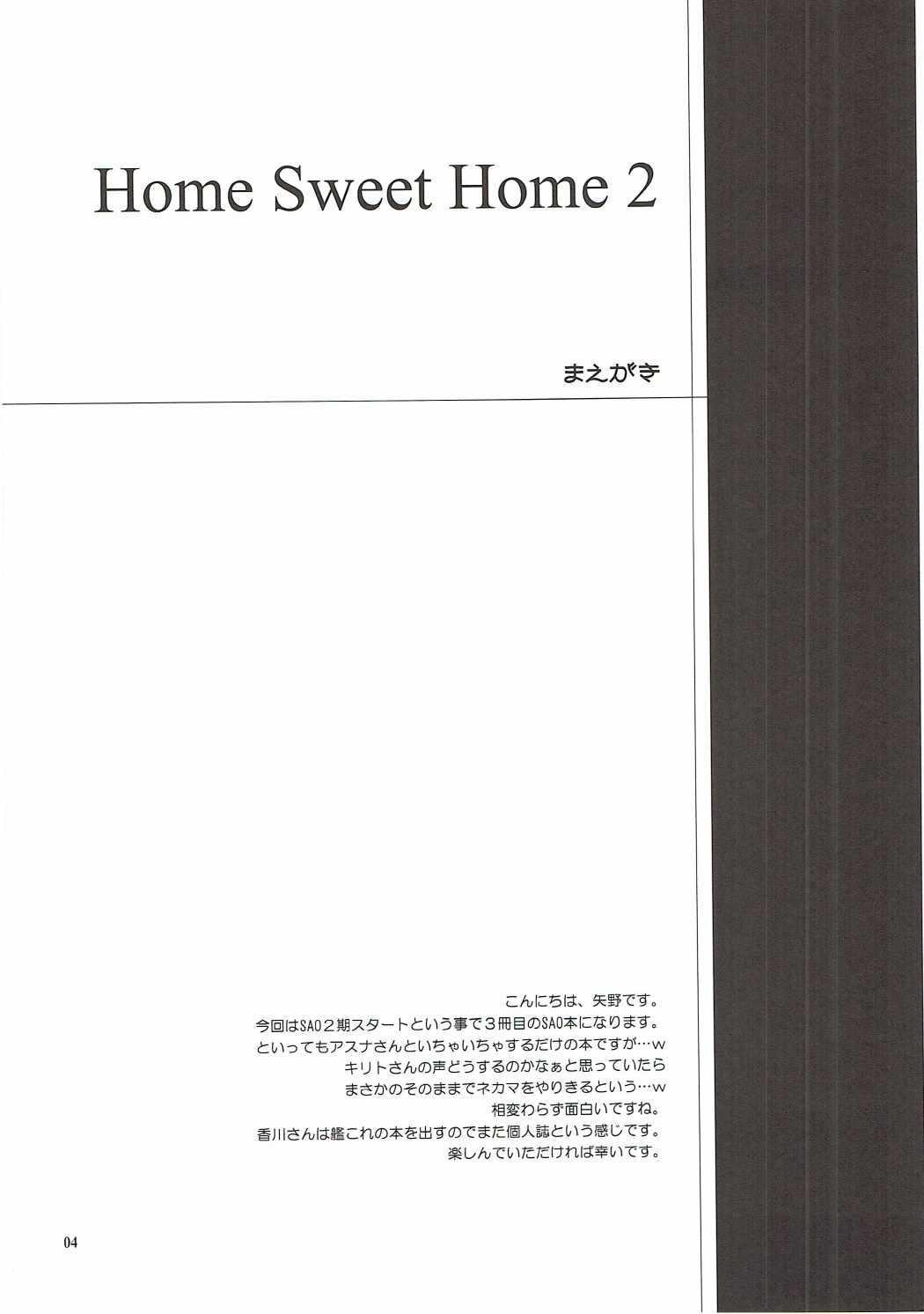 Home Sweet Home 2 2