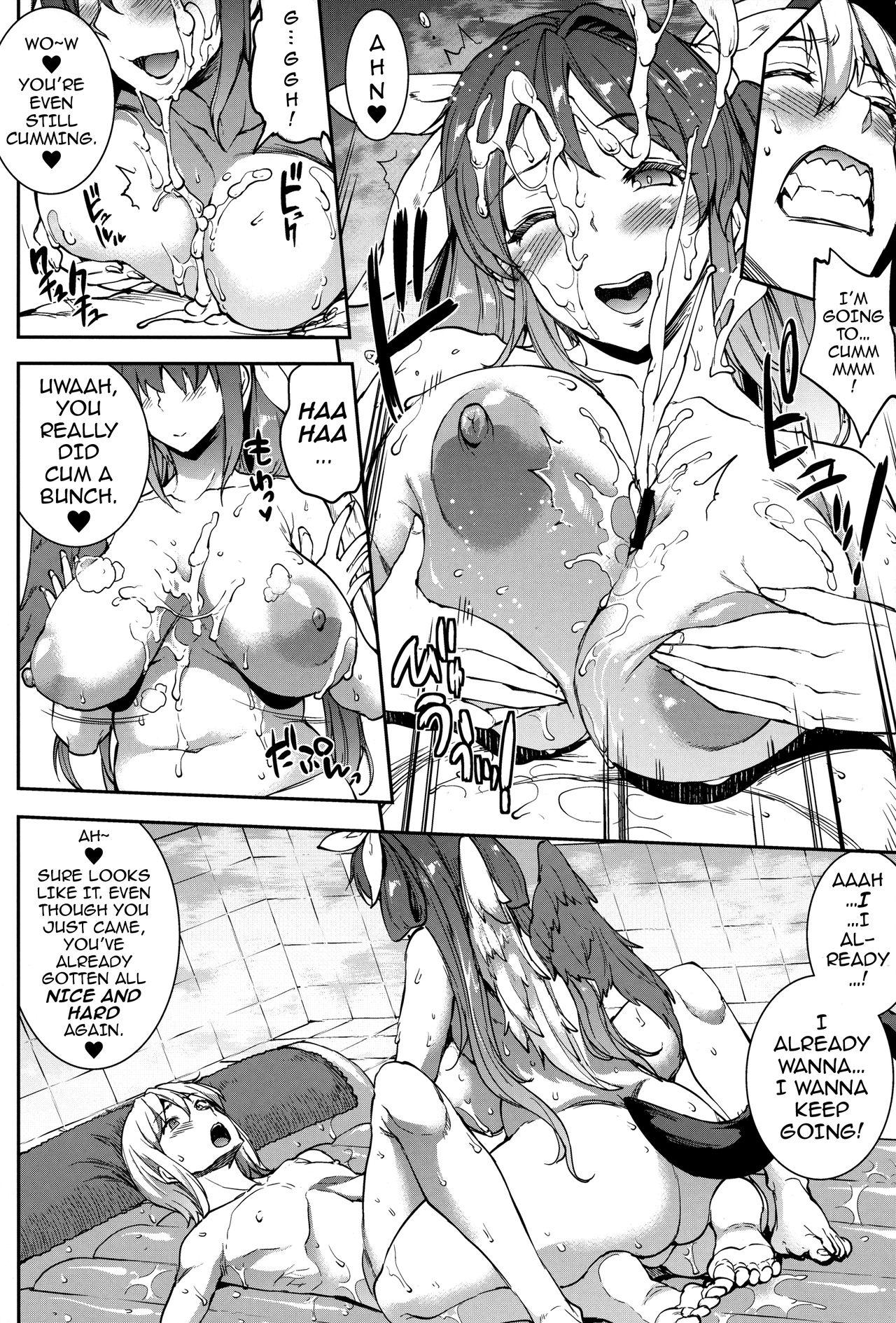(C91) [ERECT TOUCH (Erect Sawaru)] Osanazuma Bakunyuu Nurunuru Soap-jou | Big-Breasted Soapy Massage Giving Young Wife (Guilty Gear)  [English] {darknight} 16