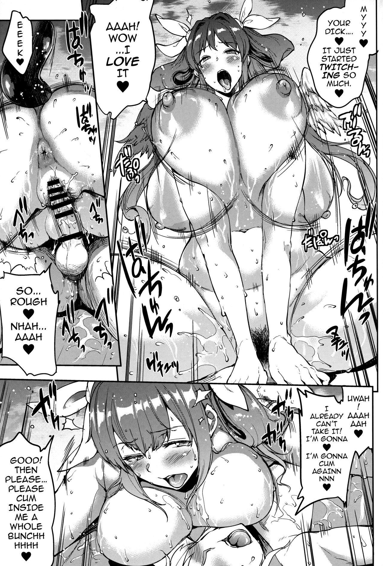(C91) [ERECT TOUCH (Erect Sawaru)] Osanazuma Bakunyuu Nurunuru Soap-jou | Big-Breasted Soapy Massage Giving Young Wife (Guilty Gear)  [English] {darknight} 19