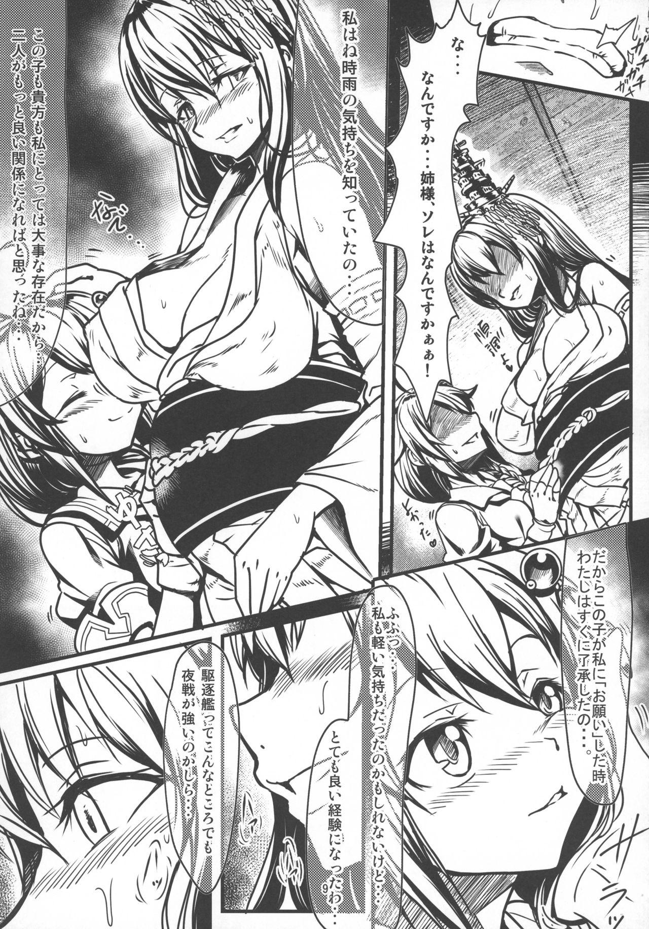 Futanari Shigure no Yamashiro Otoshi 8
