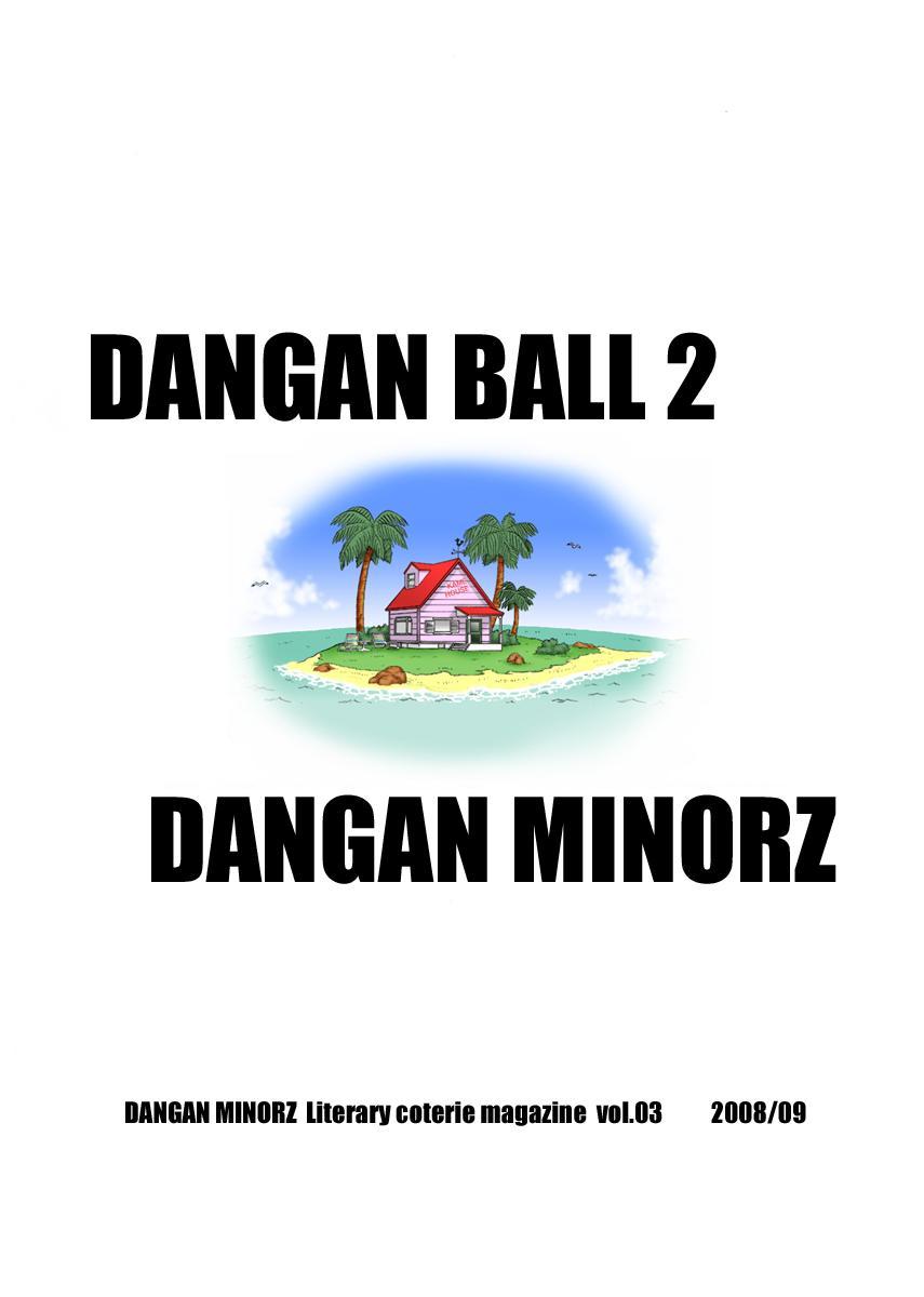 Dangan Ball Maki no Ni - Ero Sennin no Jugyouryou 18