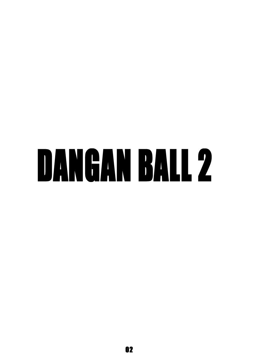 Dangan Ball Maki no Ni - Ero Sennin no Jugyouryou 1