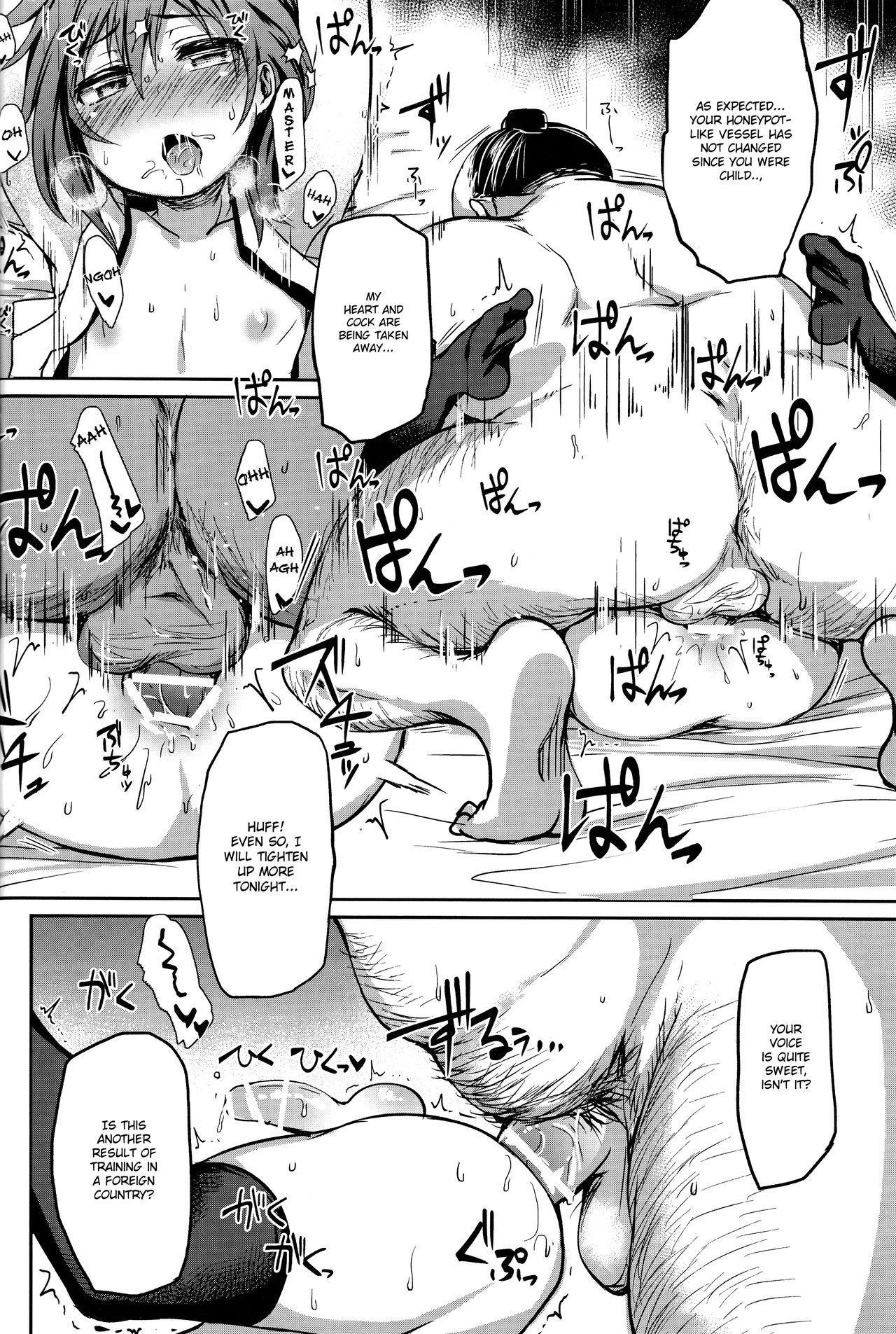Shounen Ninja Koushoku Kitan 10