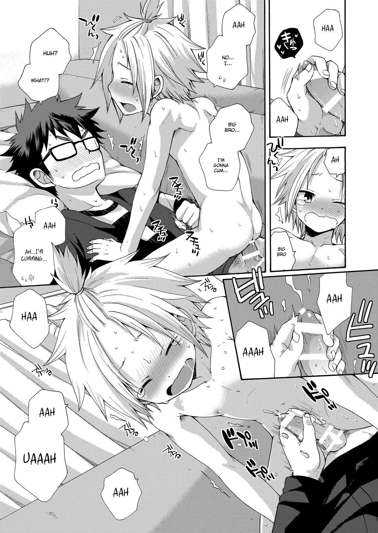 Otouto ga Dekimashita 24
