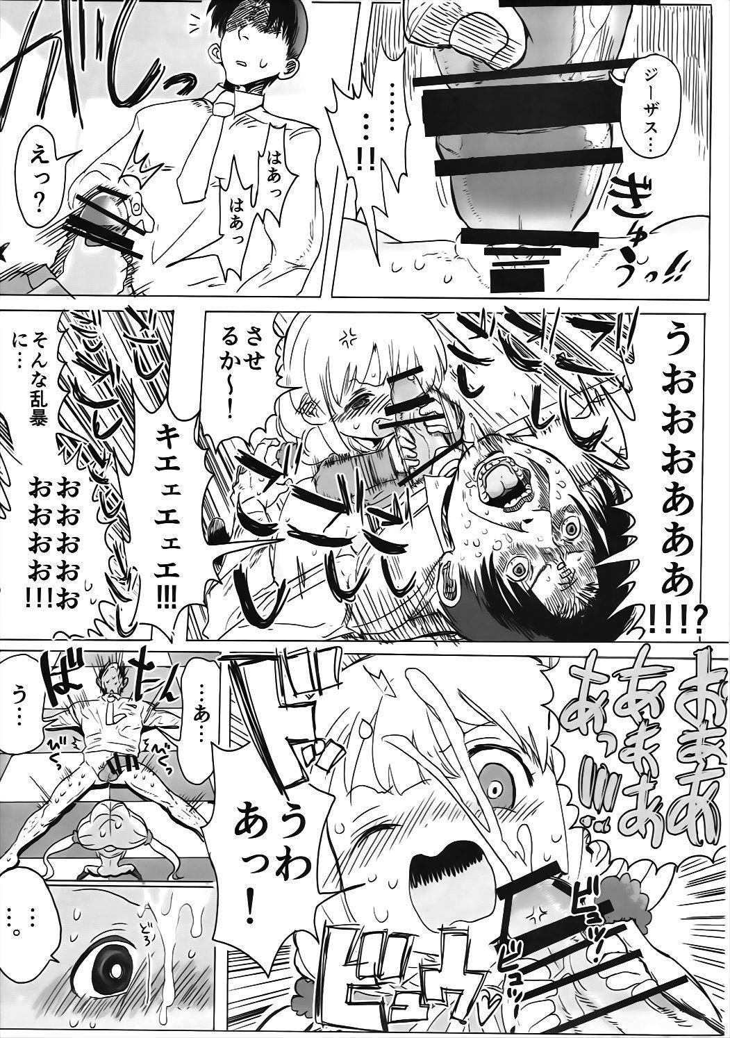 Anzu-chan to Mechakucha 19