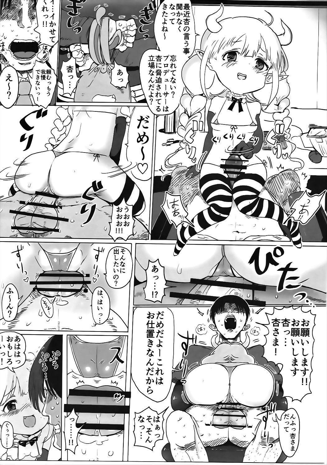 Anzu-chan to Mechakucha 21