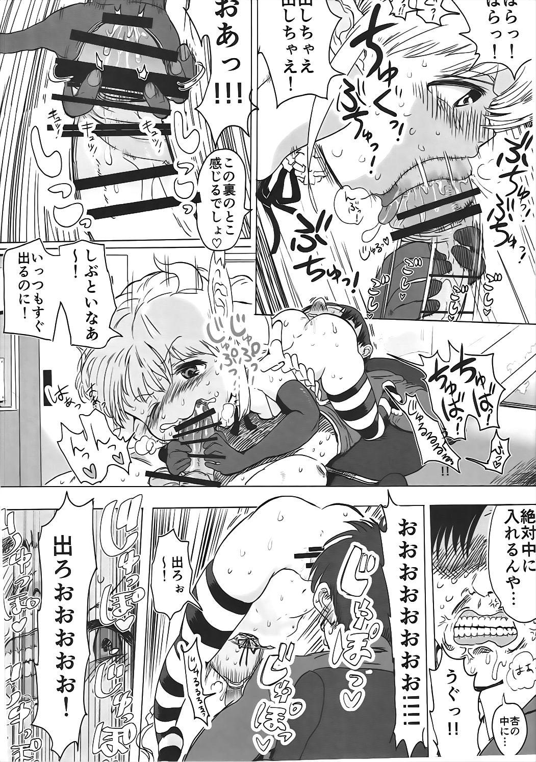 Anzu-chan to Mechakucha 26