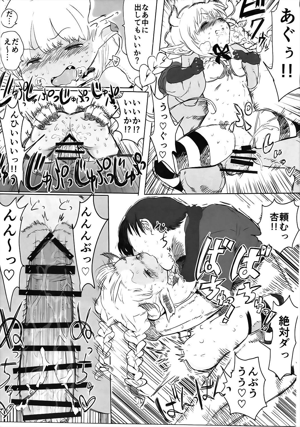 Anzu-chan to Mechakucha 37