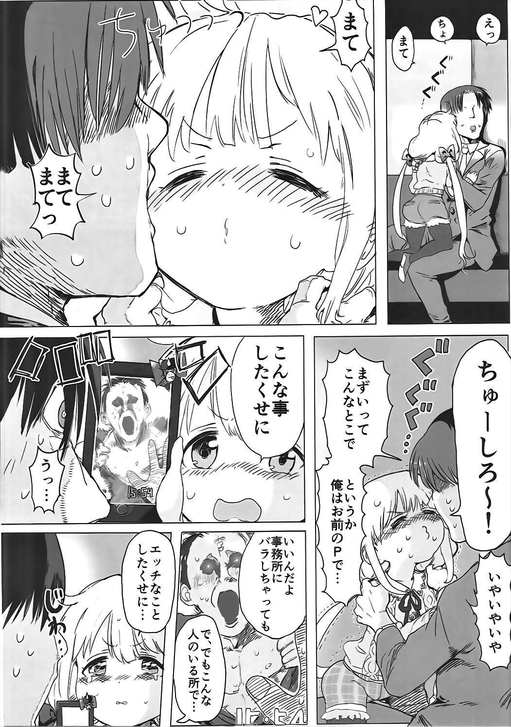 Anzu-chan to Mechakucha 6