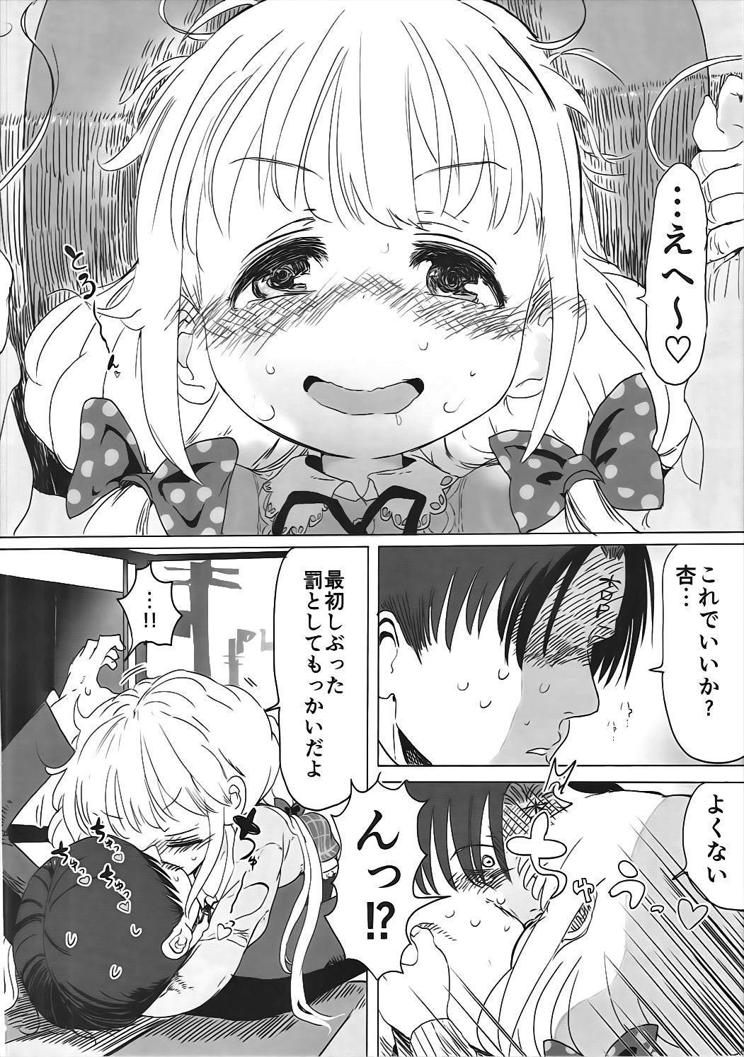Anzu-chan to Mechakucha 8