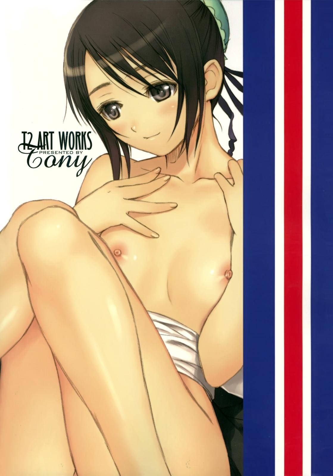 Watashi wa Kyozetsu suru! Kamo 36