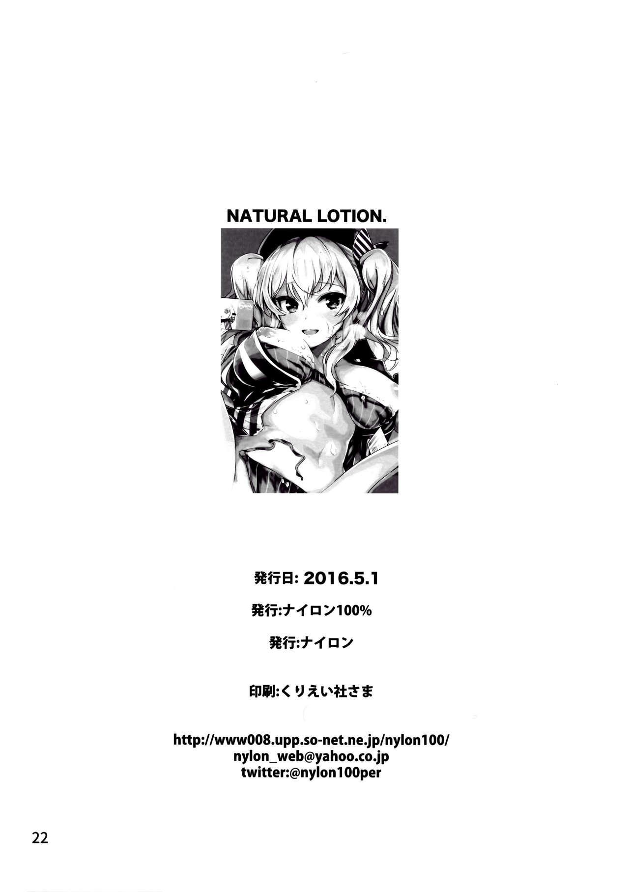 Natural Lotion!! 22