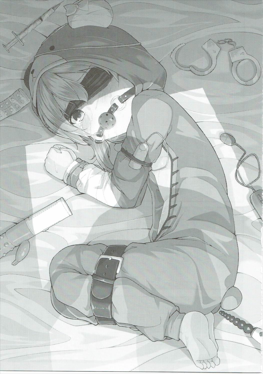 Boko! Boko! Arisu-chan 1