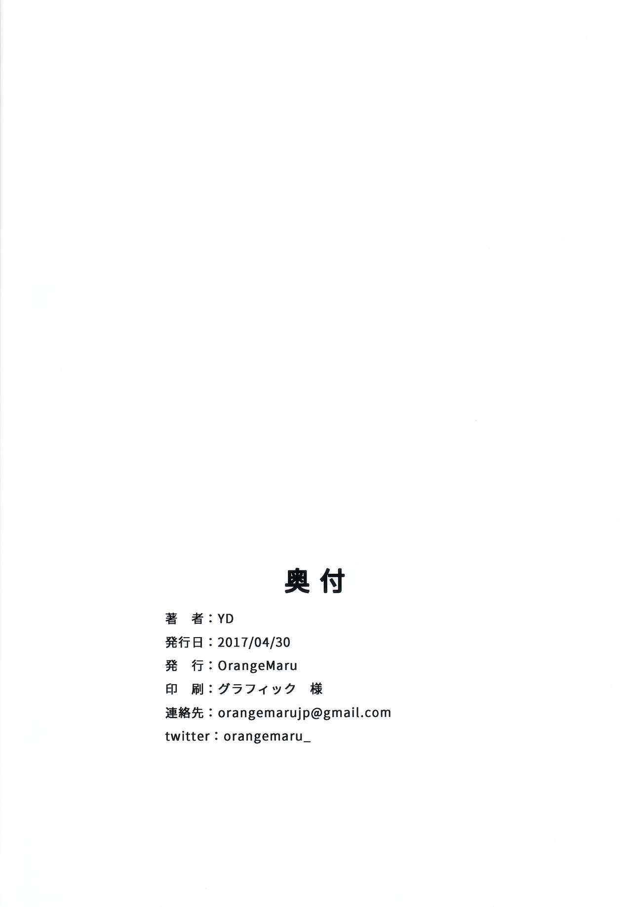 Tokimeki Nioi 28