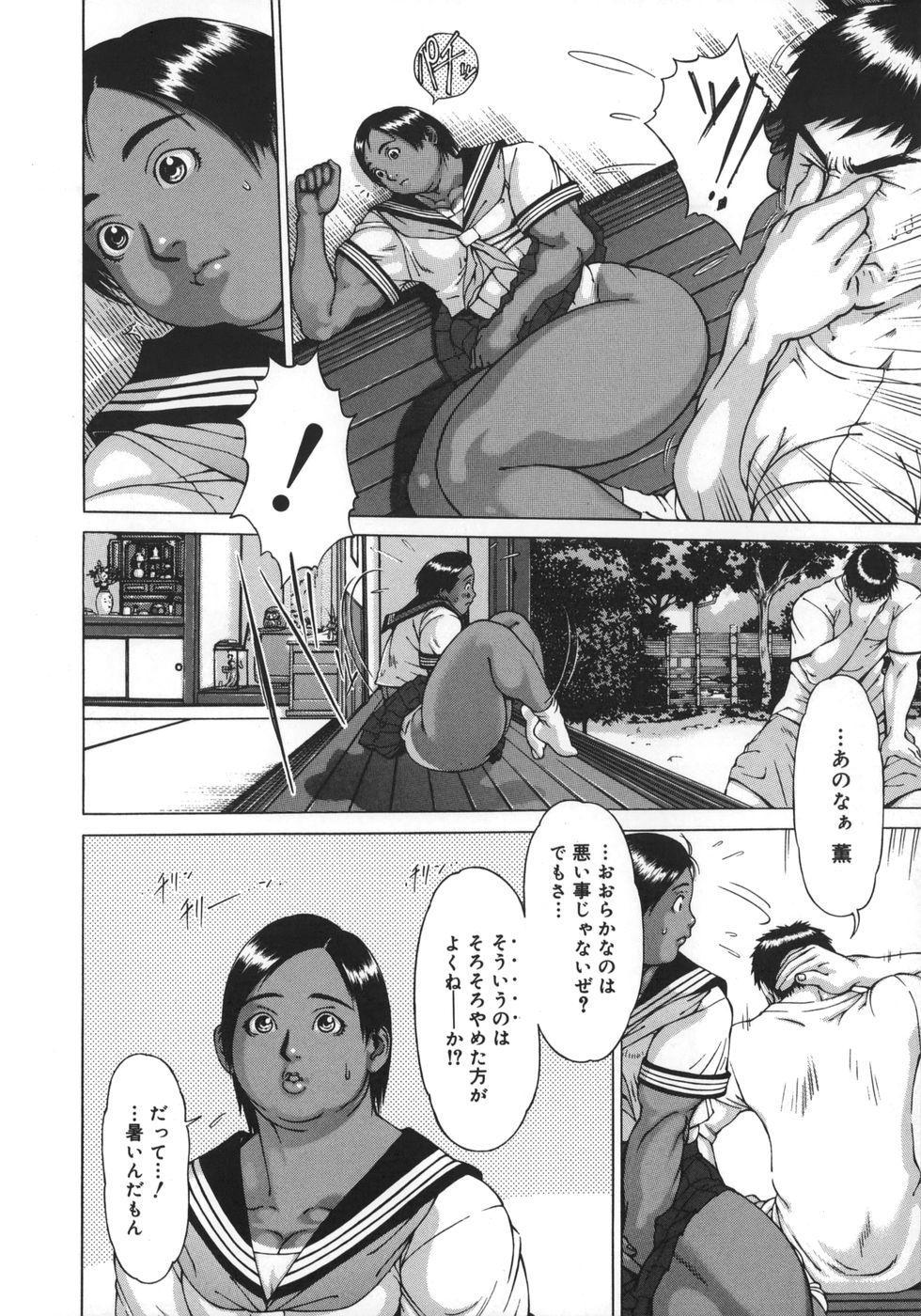 Nikutama 13