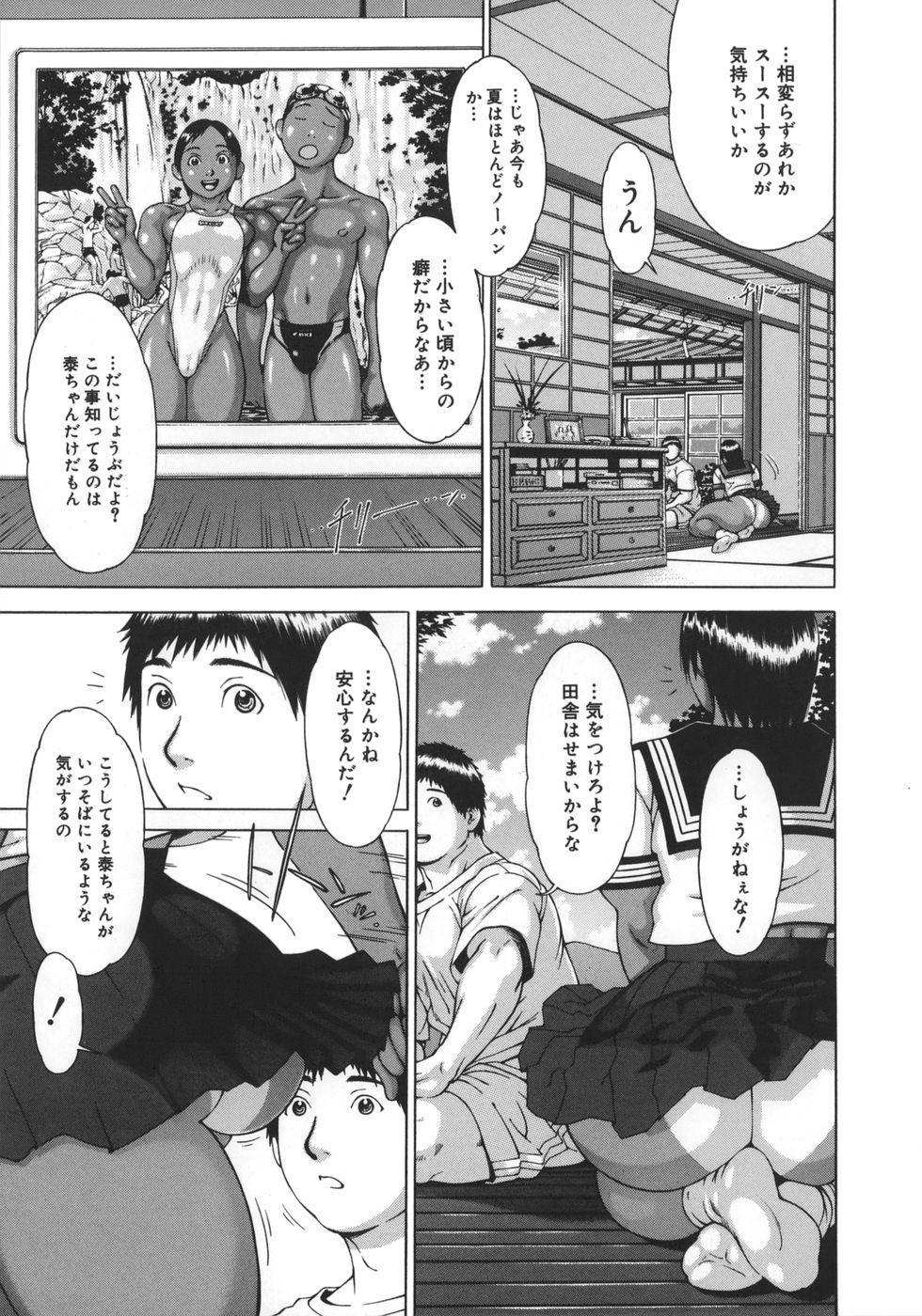 Nikutama 14