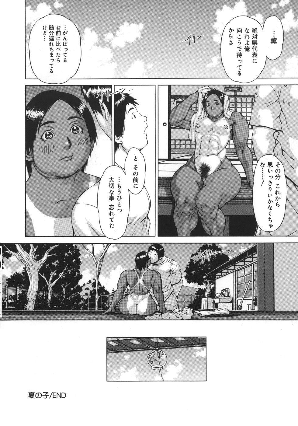 Nikutama 19