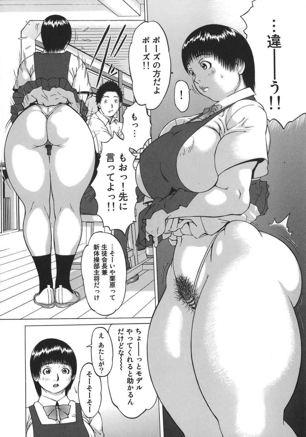 Nikutama 23