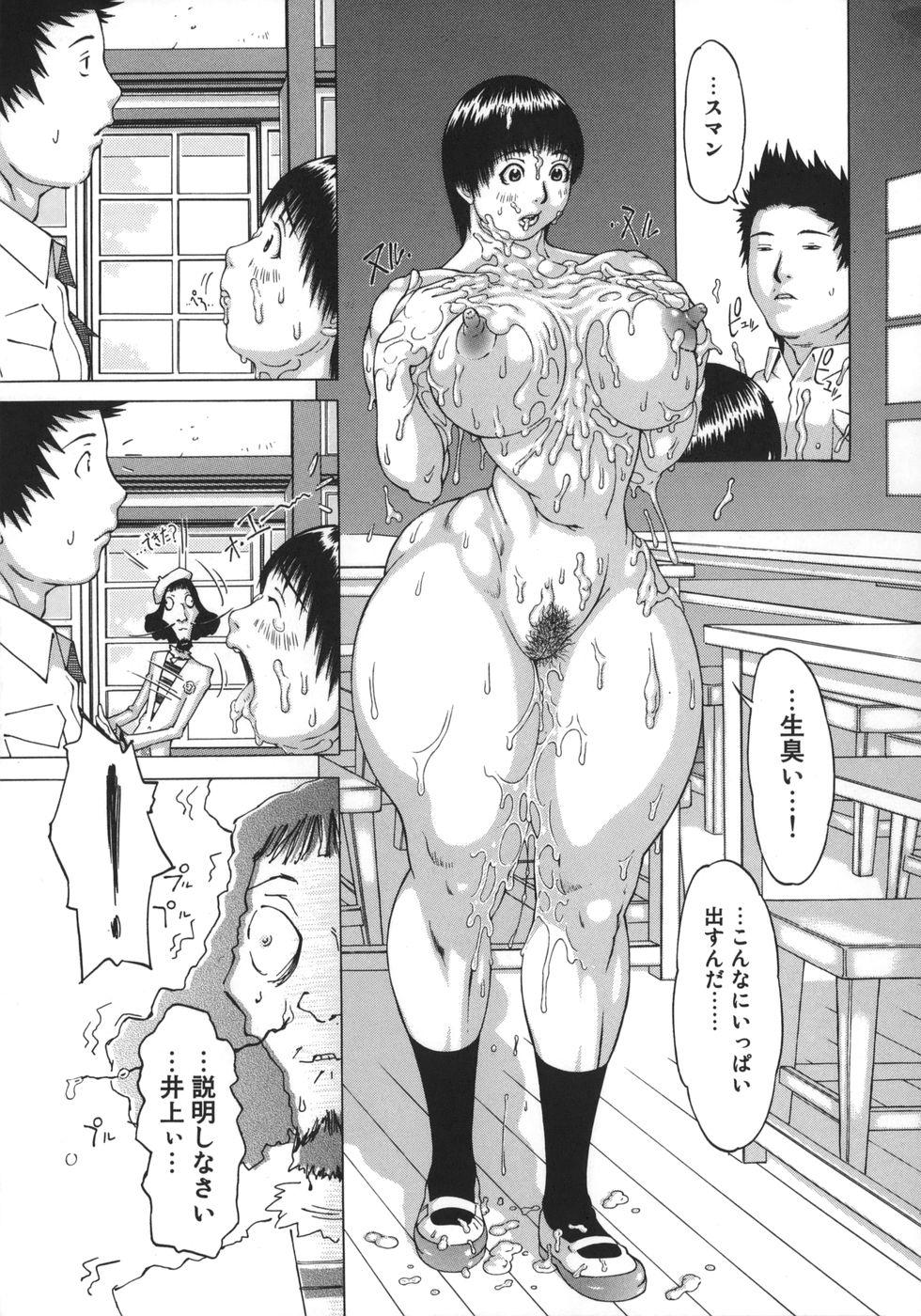 Nikutama 32