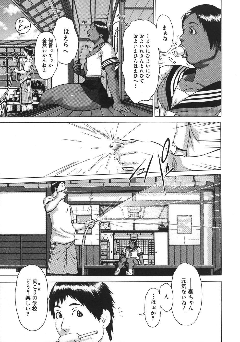 Nikutama 6