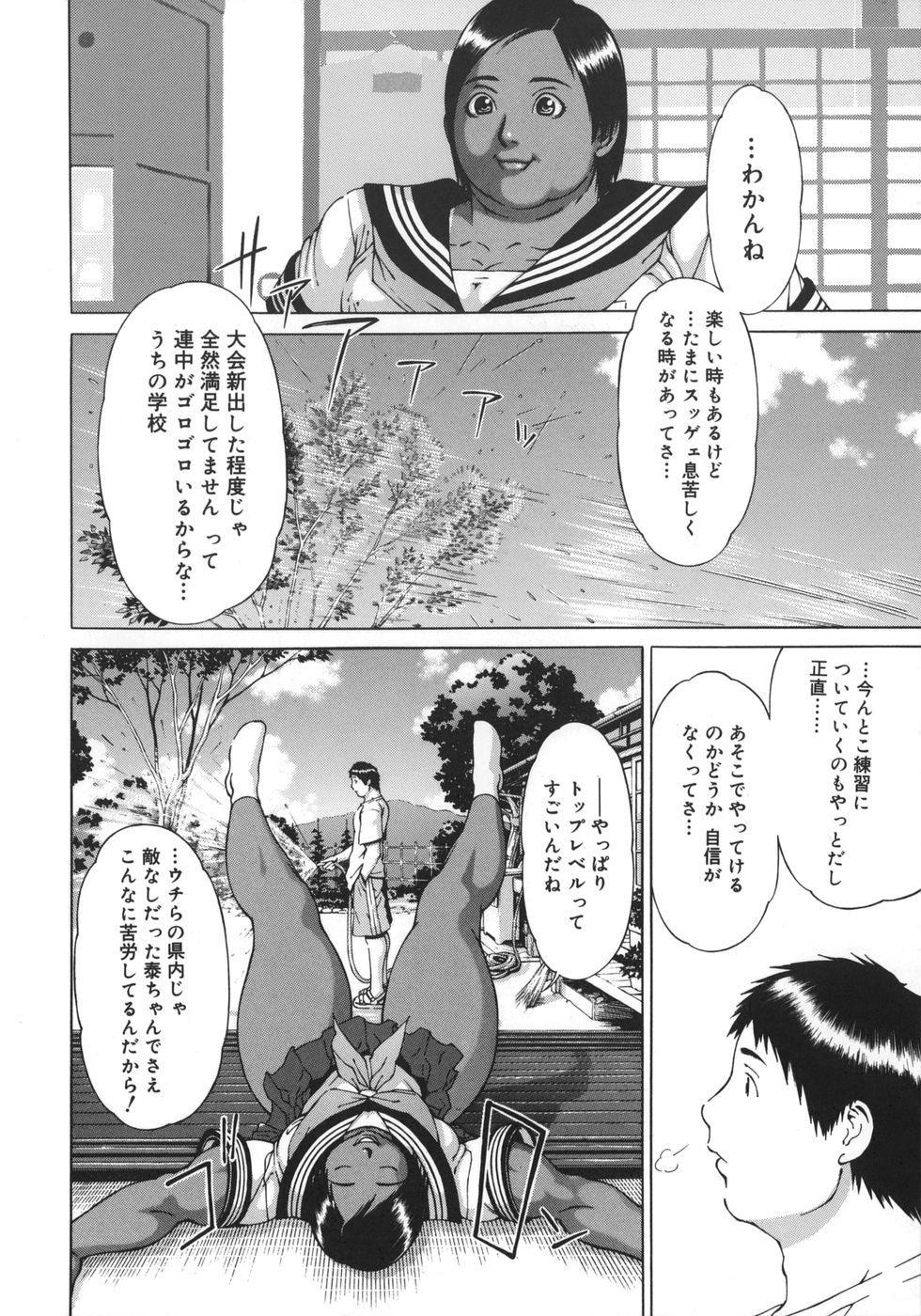 Nikutama 7