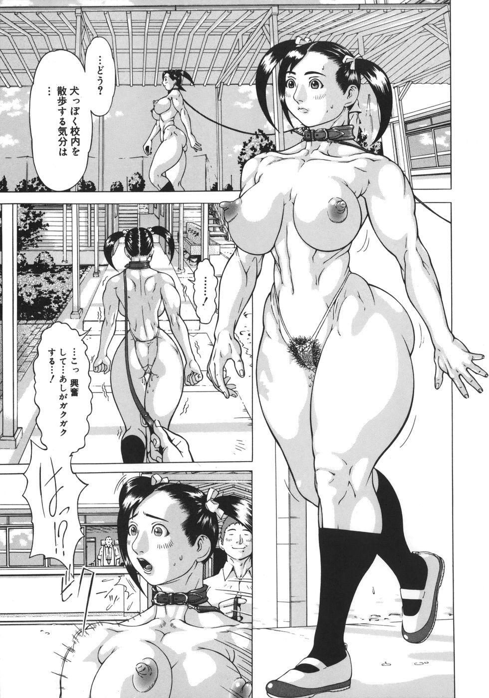Nikutama 88
