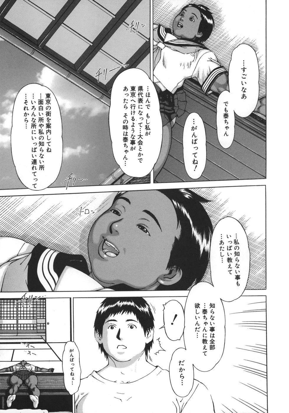 Nikutama 8