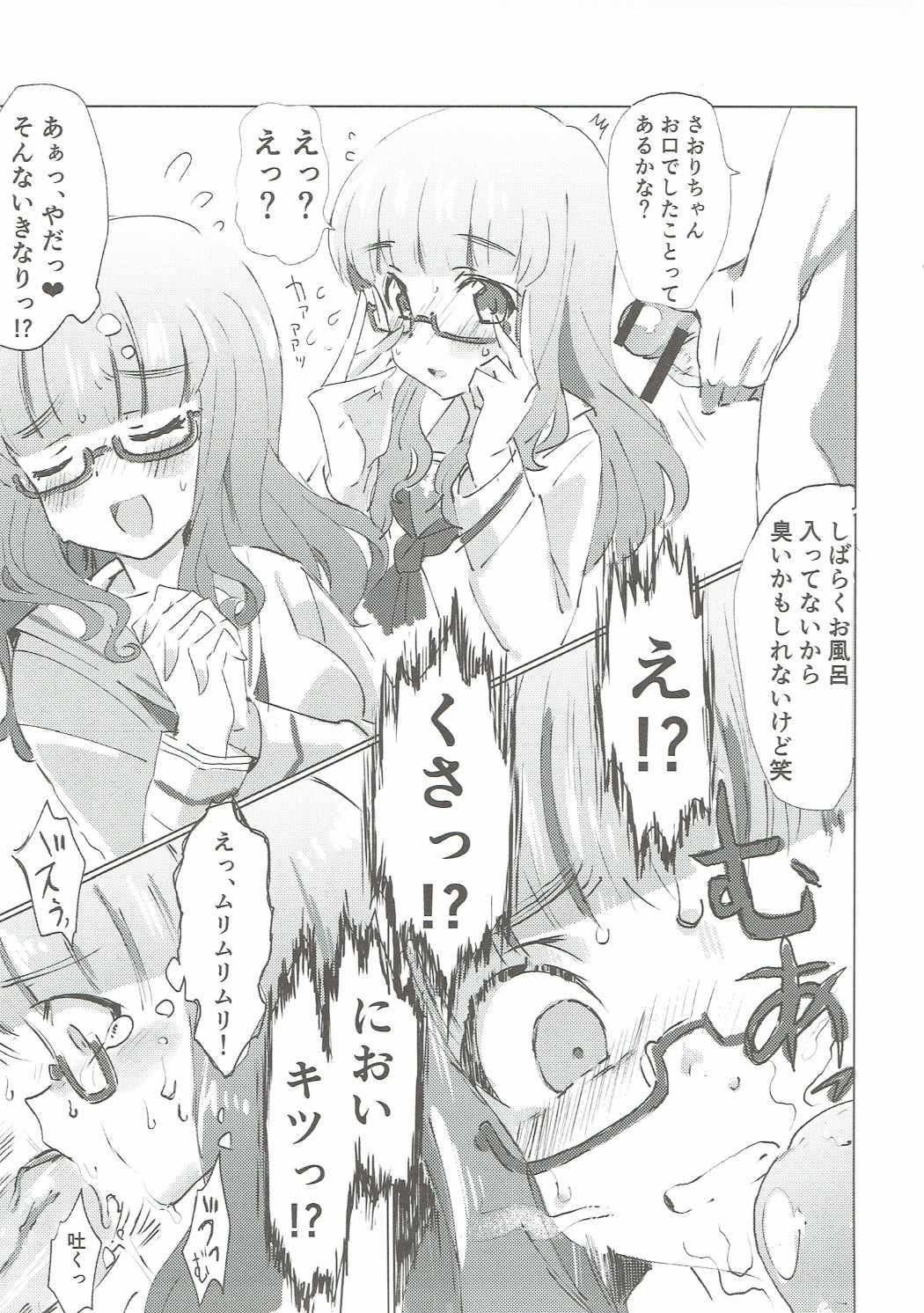 GirlPan Chara ni Ecchi na Onegai o Shitemiru Hon 15