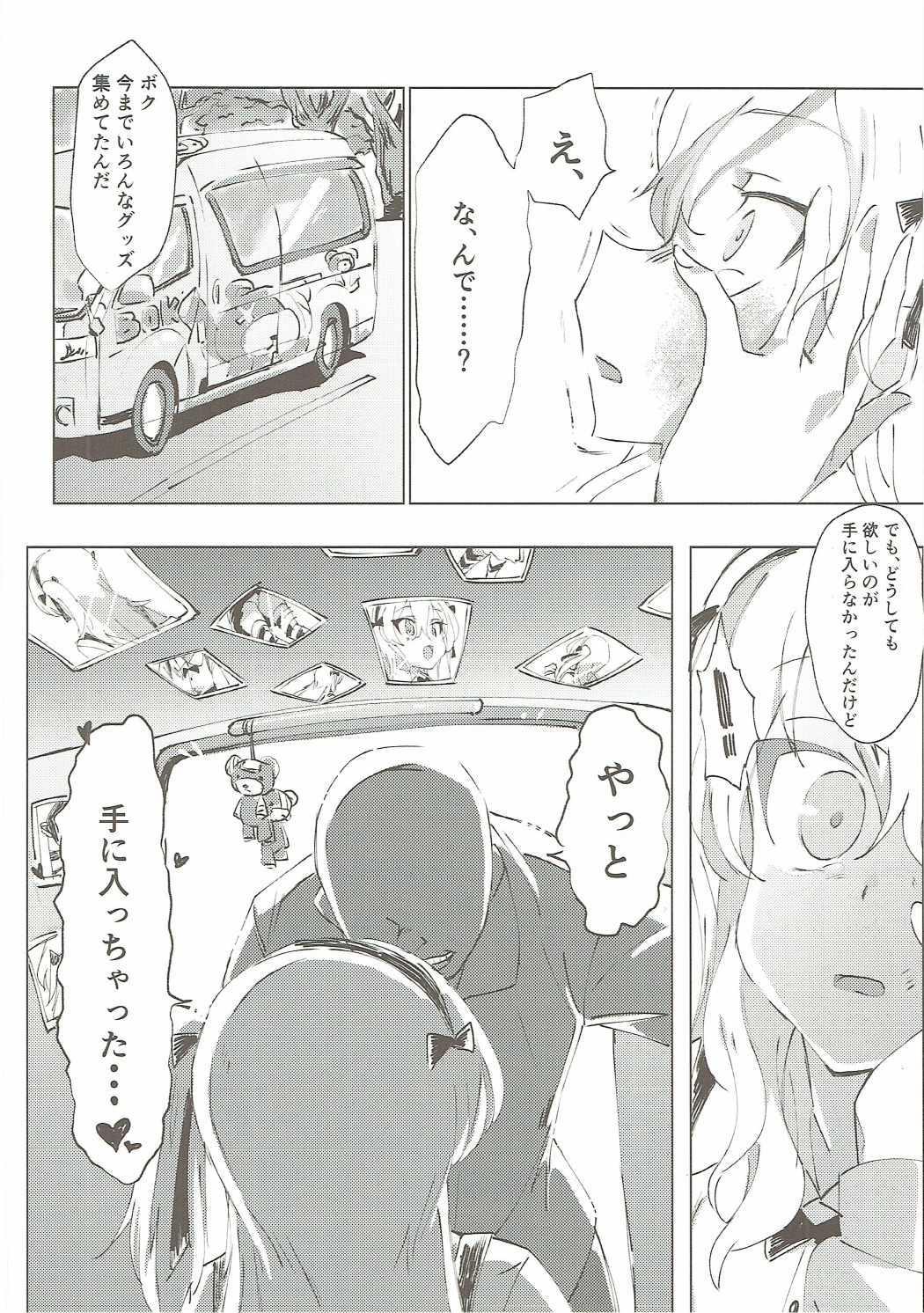 GirlPan Chara ni Ecchi na Onegai o Shitemiru Hon 30