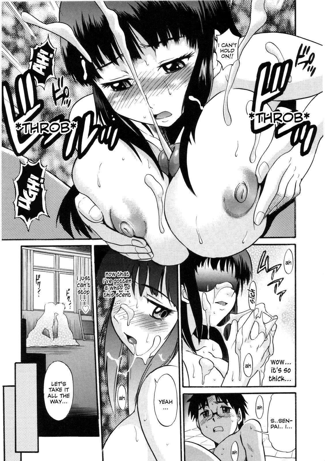 B-Chiku 165