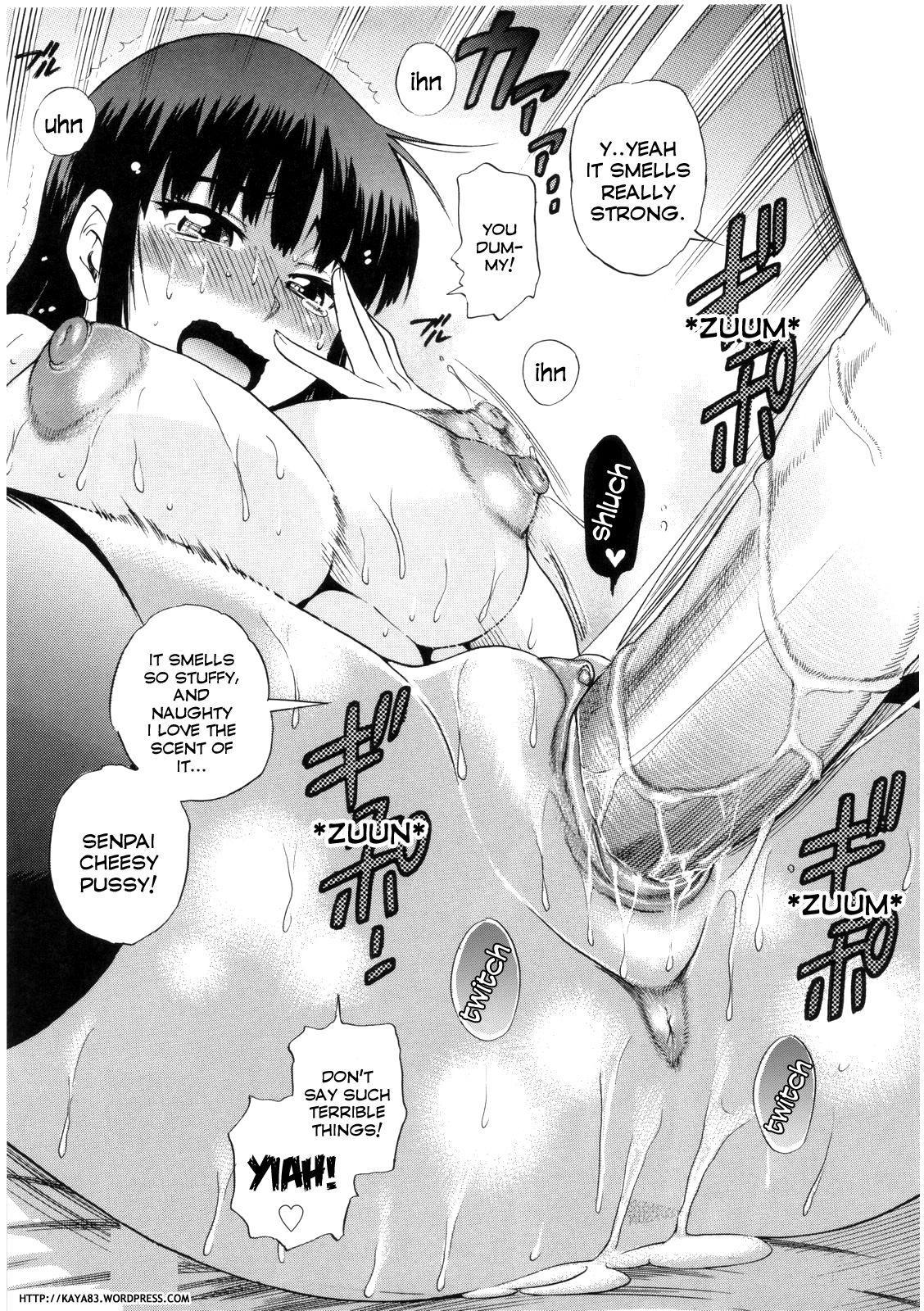 B-Chiku 173