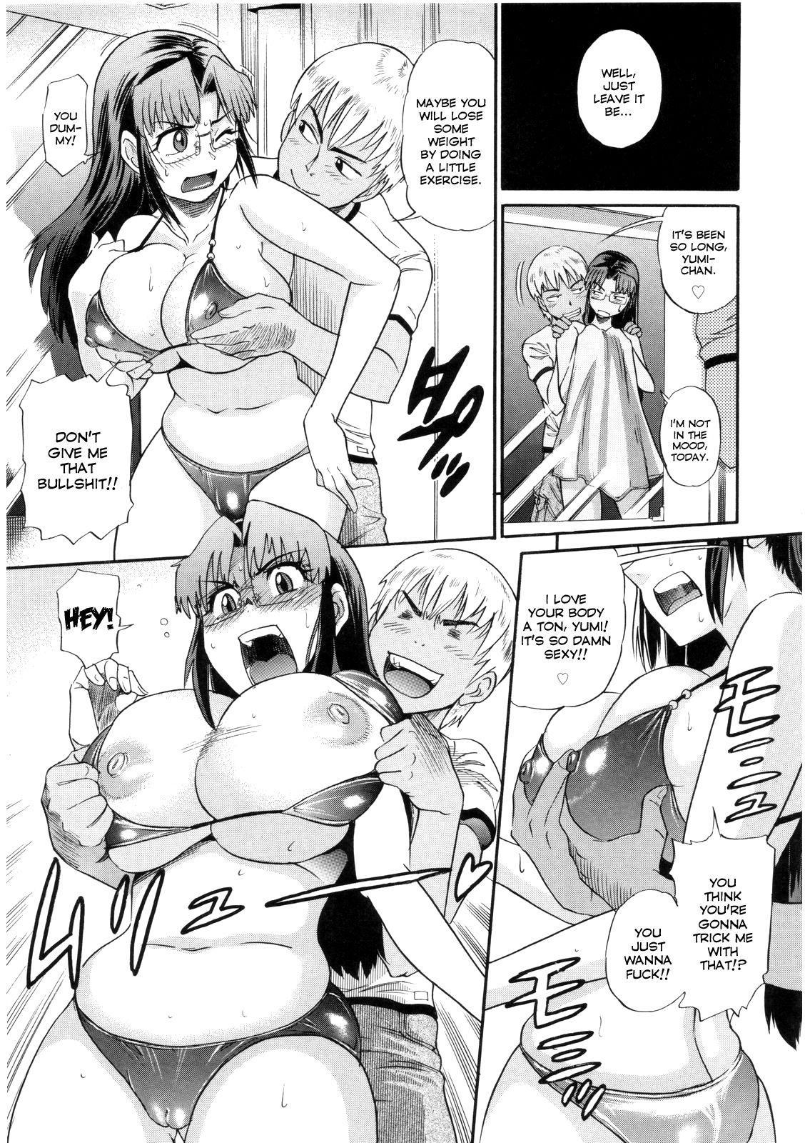 B-Chiku 185