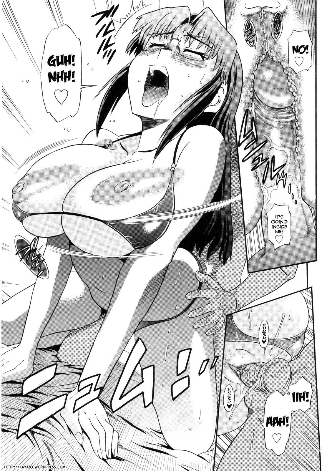 B-Chiku 193