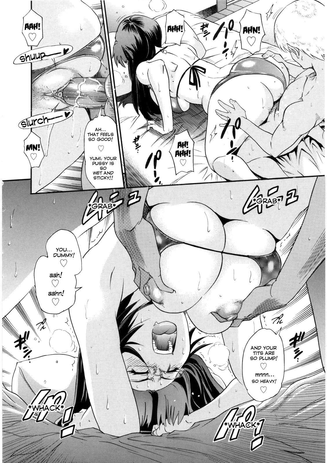 B-Chiku 194