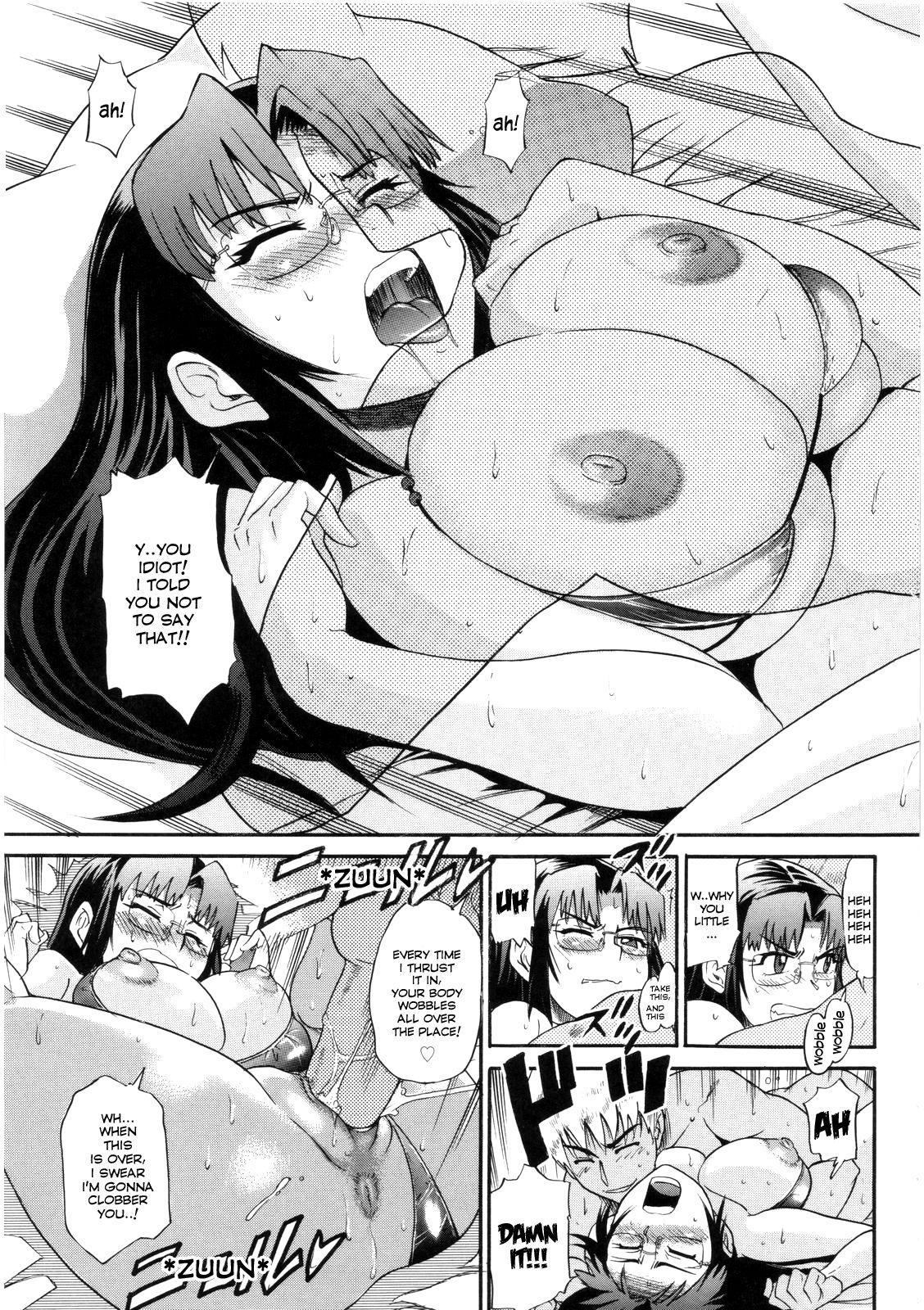 B-Chiku 198