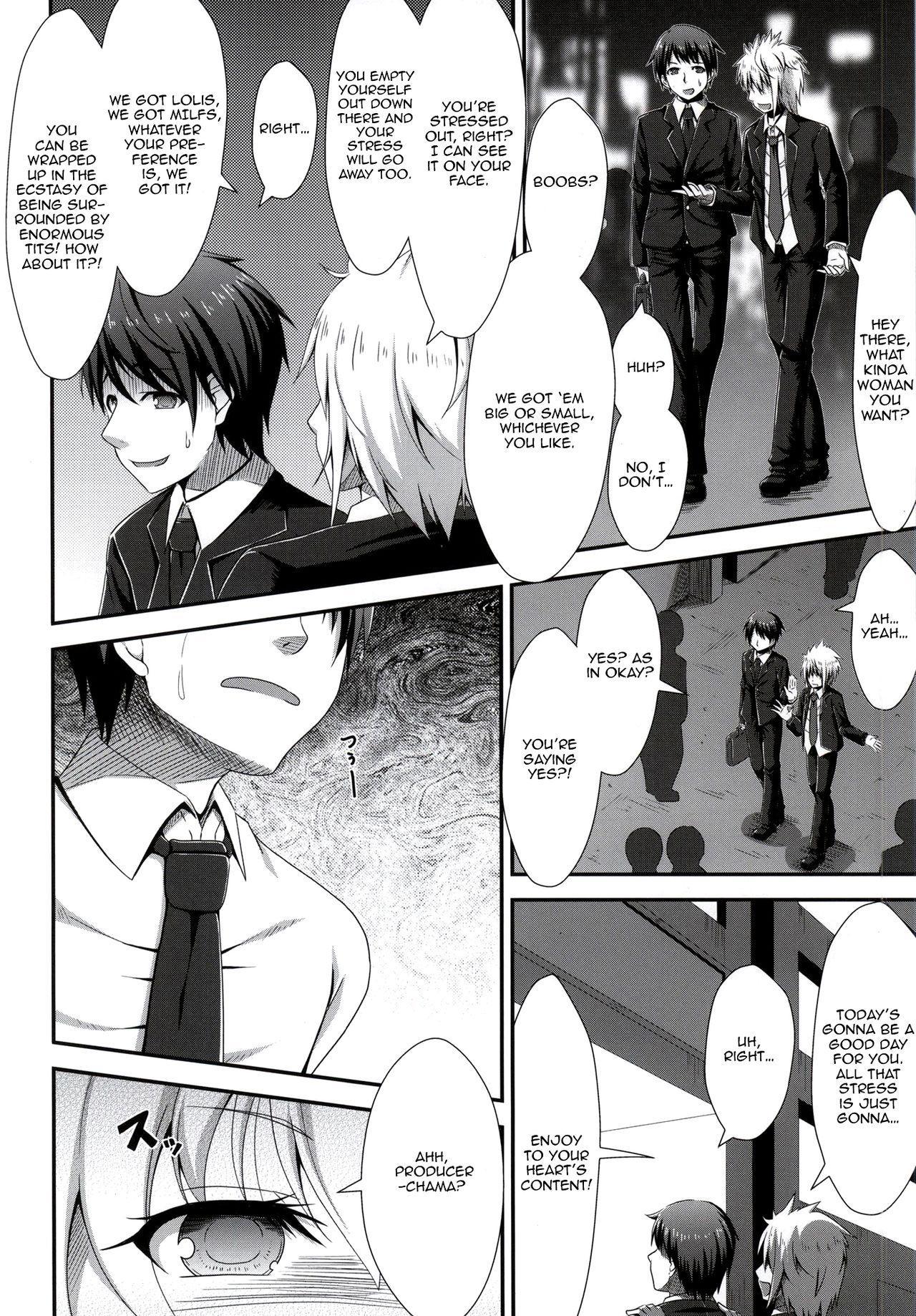 Ojou-chama no Shasei Kanri 4