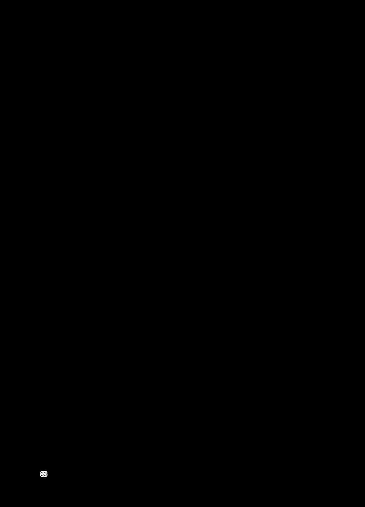 Inyoku Kaika 31