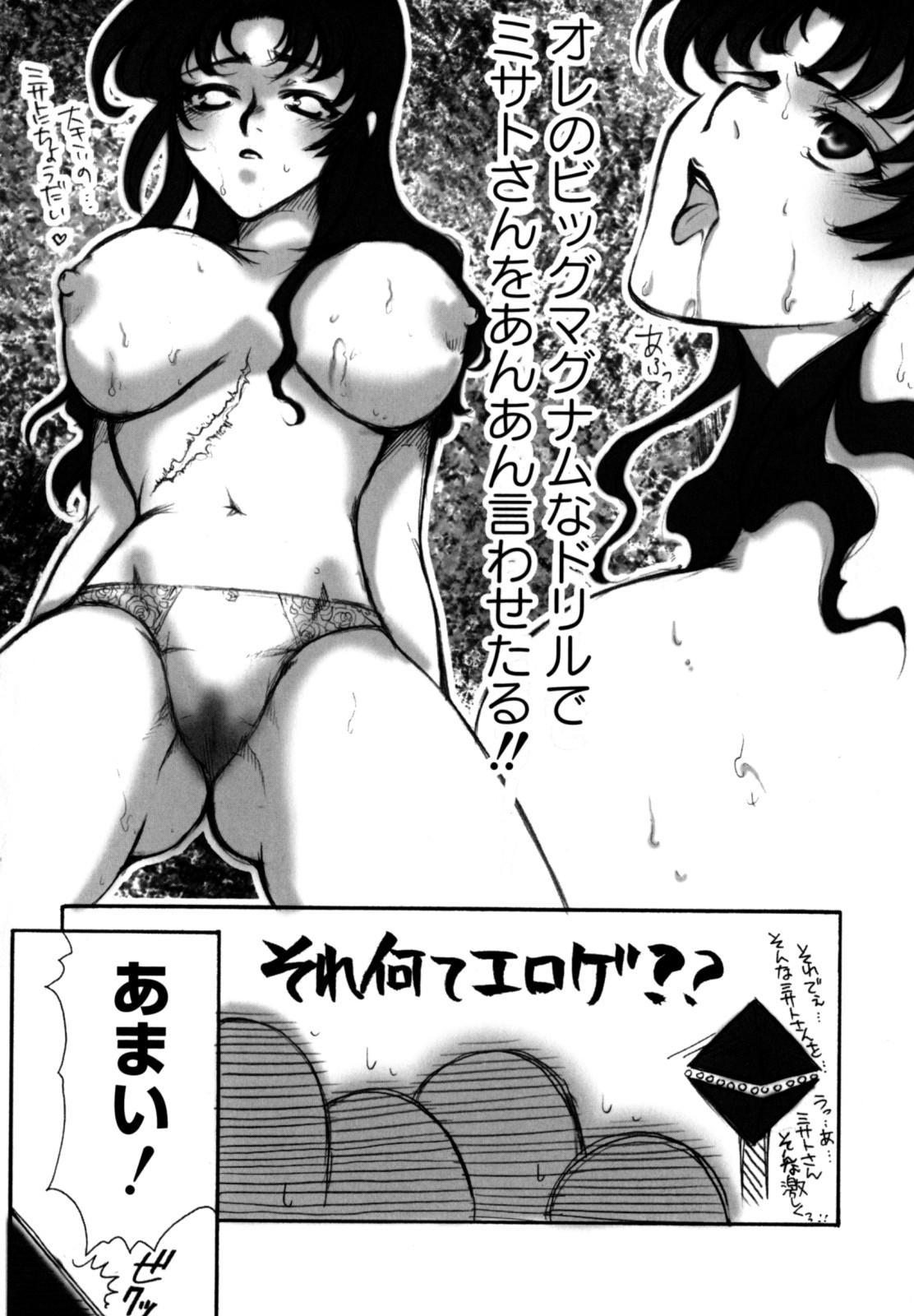 Shikijou no Erosu 35