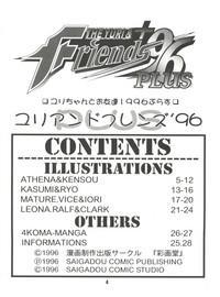 The Yuri&Friends '96 Plus 3