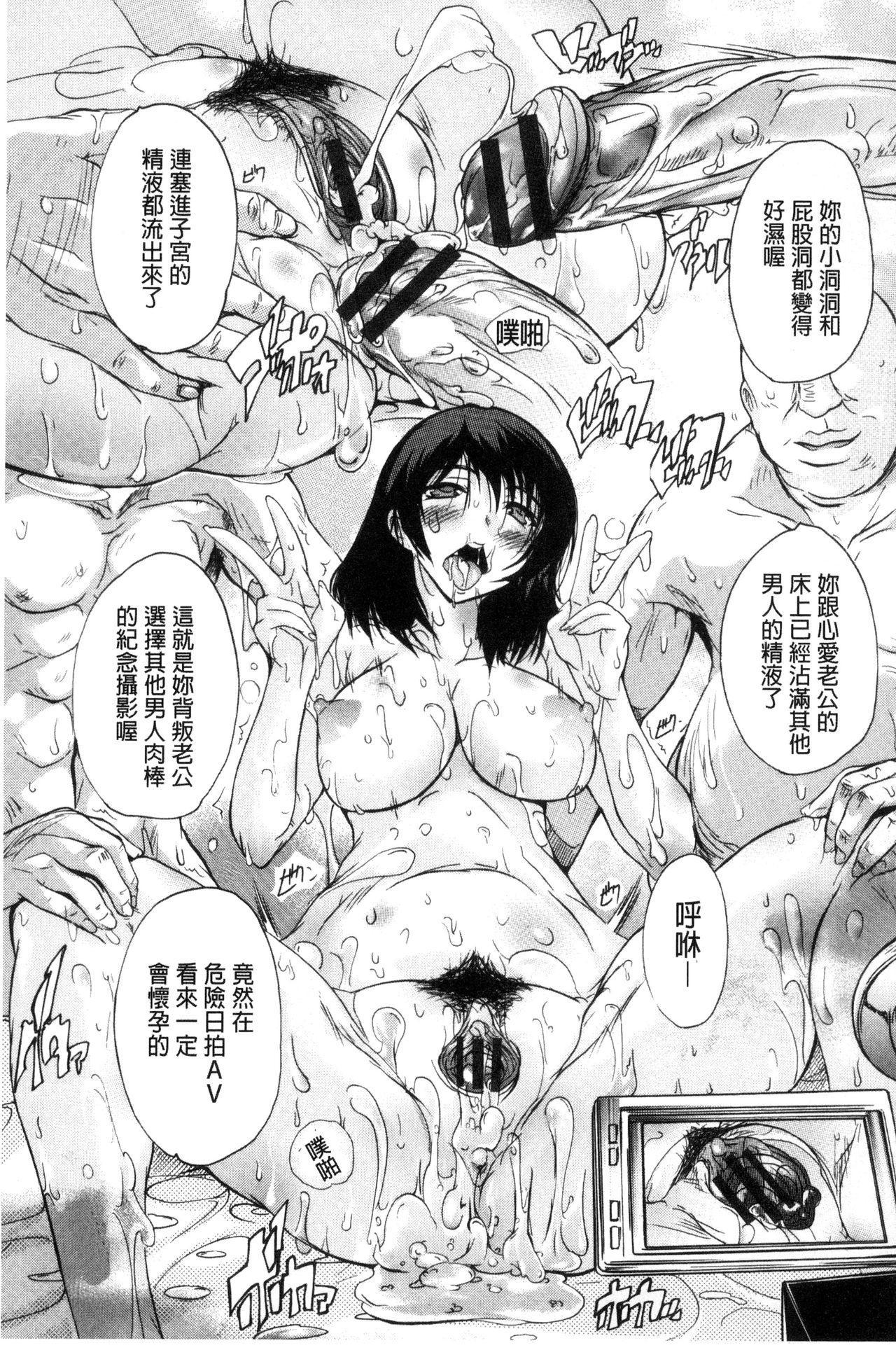 Nakadashi Routine   體內射精例行公事 104