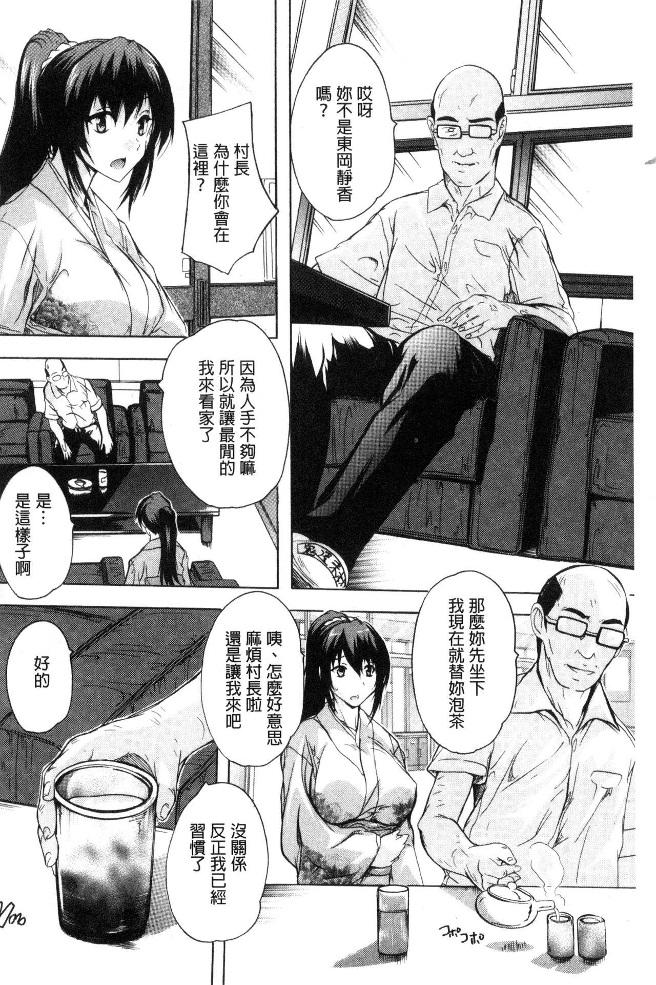 Nakadashi Routine   體內射精例行公事 133