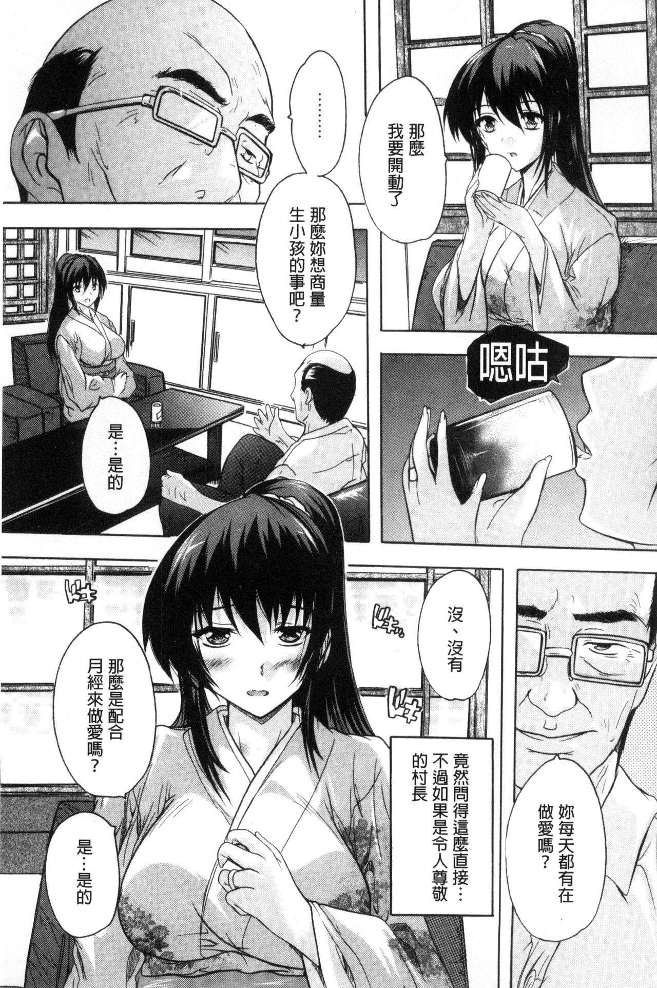Nakadashi Routine   體內射精例行公事 134