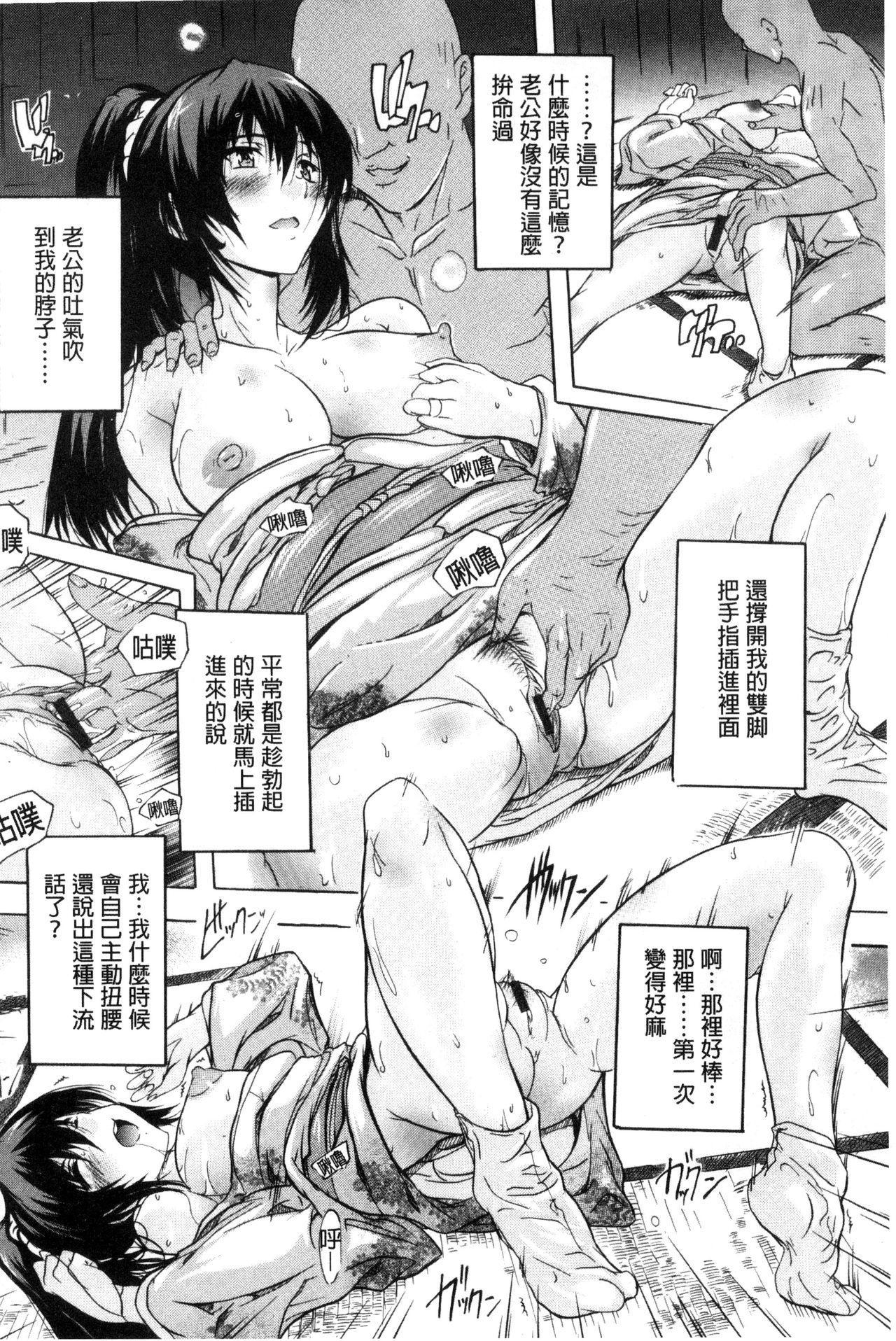 Nakadashi Routine   體內射精例行公事 137
