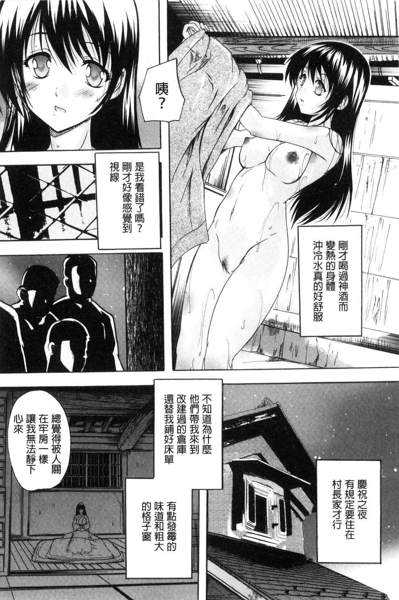 Nakadashi Routine   體內射精例行公事 159