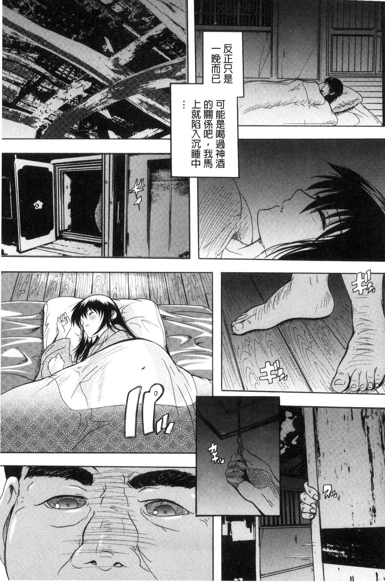 Nakadashi Routine   體內射精例行公事 160