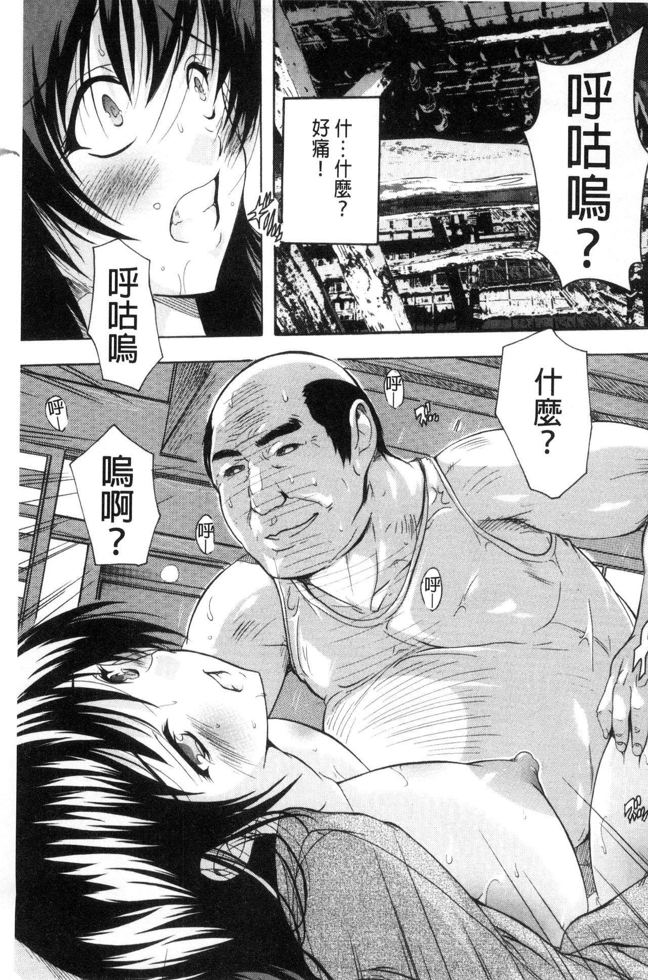 Nakadashi Routine   體內射精例行公事 164
