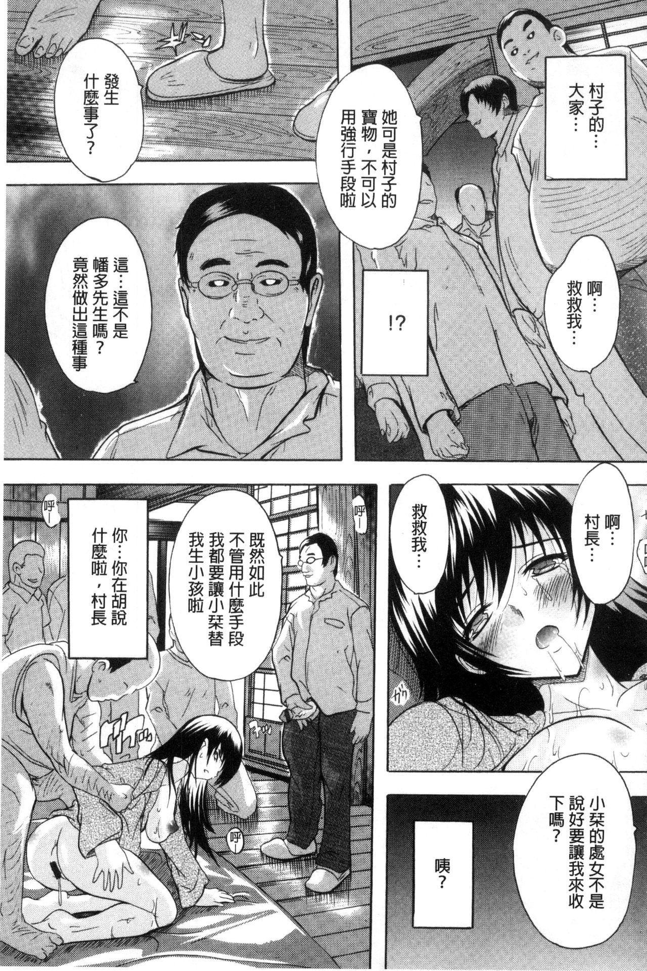 Nakadashi Routine   體內射精例行公事 170