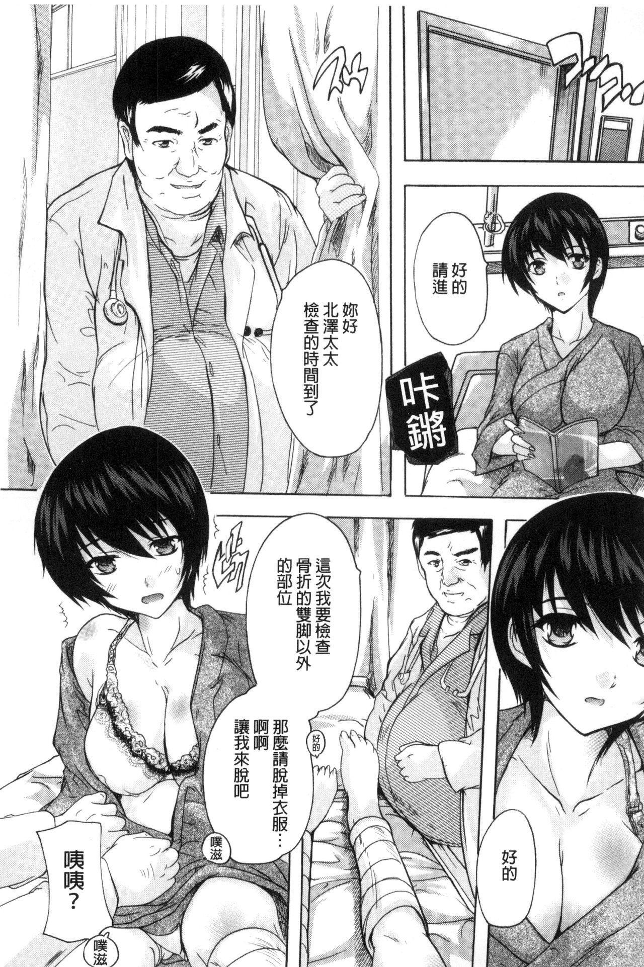 Nakadashi Routine   體內射精例行公事 50