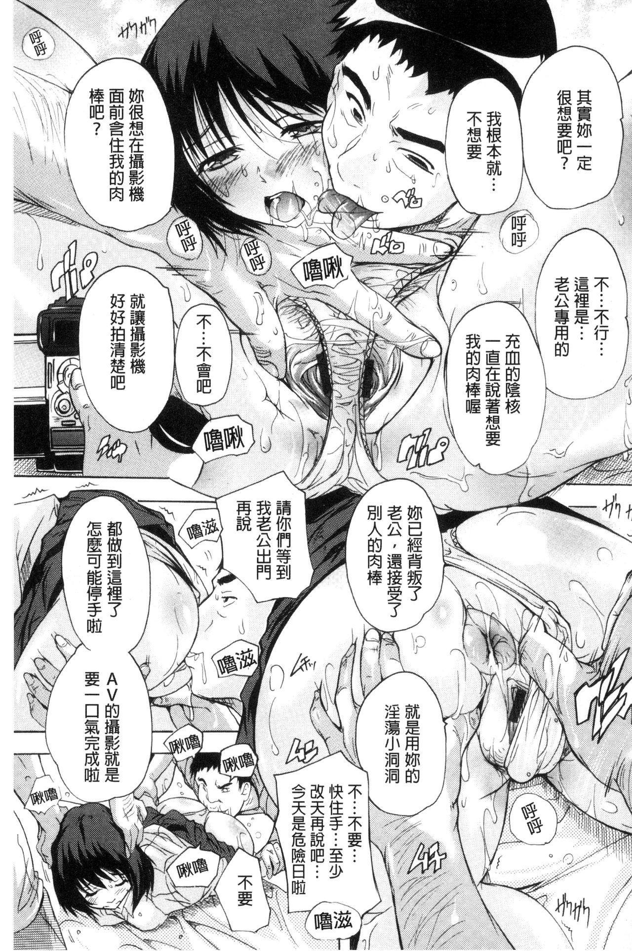 Nakadashi Routine   體內射精例行公事 92